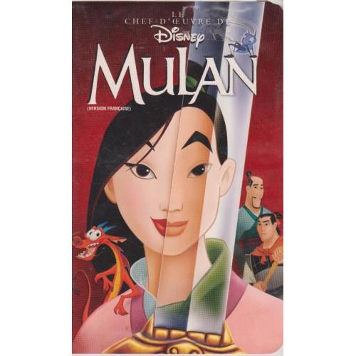 Mulan, film pour enfant